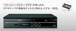 SHARP BD-FDV22写真
