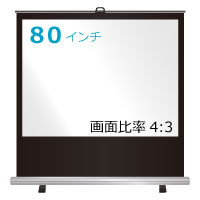 STN80